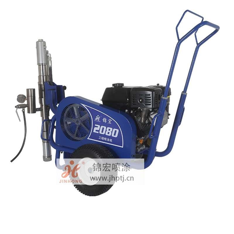 锦宏2080泵体加粗款腻子喷涂机